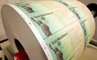 Государственные ценные бумаги сша