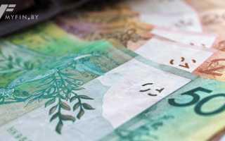 Денежная масса денежная база денежные агрегаты
