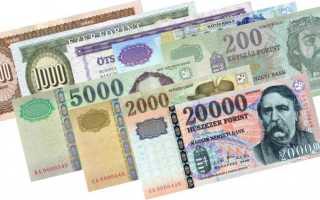 Появление бумажных денег было связано с