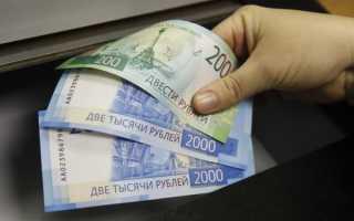 Прием денежных средств без кассового аппарата