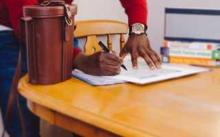 Договор инвестирования между юридическими лицами
