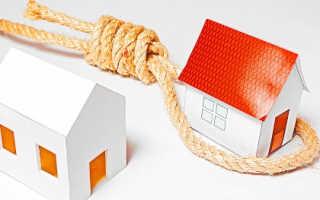 Ответственность за неуплату ипотечного кредита