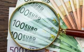 Кто штрафует за нарушение валютного законодательства