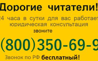 Закон города москвы об административных правонарушениях