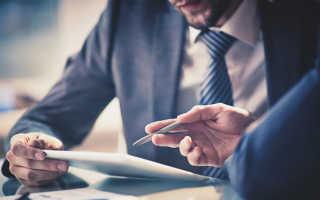 Методология инвестиционного анализа