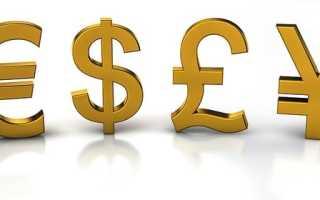 В каком банке лучше покупать валюту