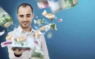 Электронные переводы денежных средств