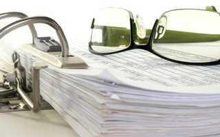 Расчетно кассовые документы