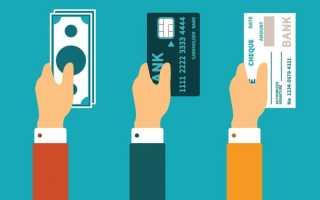 Виды платежных обязательств