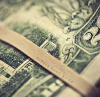 Разные виды денег
