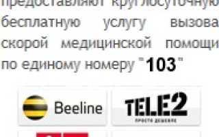 Постановление правительства омской области 46 п