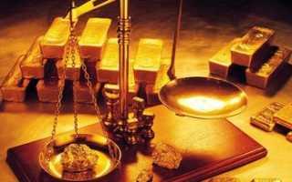 Ответственное хранение драгоценных металлов