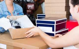 Как правильно оформить возврат покупателю