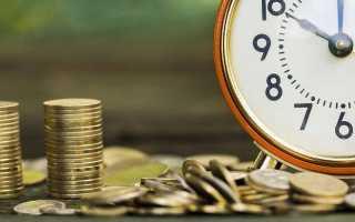 Внести вклад в уставной капитал наличными