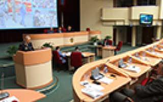 Закон о правительстве саратовской области