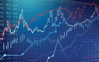 С чего начать торговлю на бирже