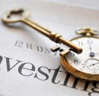 Оценка инвестиционного потенциала предприятия