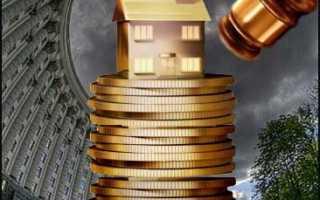 Особенности государственной и муниципальной форм собственности