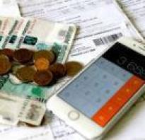 Возмещение коммунальных платежей арендаторами