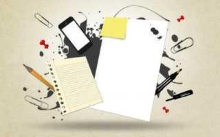 Понятие денежных документов их виды