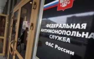 804 постановление правительства о военных представительствах
