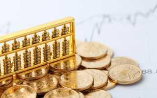 По причине отсутствия денежных средств