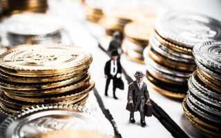 Виды денег и их особенности