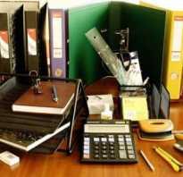 Как организовать складской учет