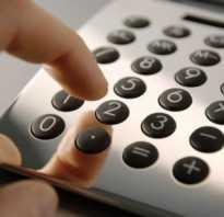 Расчет процентов за пользование займом калькулятор