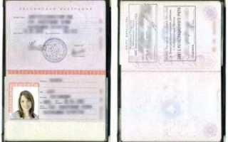 По ксерокопии паспорта можно взять кредит