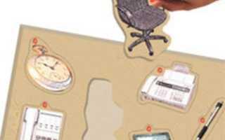 Состав бухгалтерской отчетности в учетной политике
