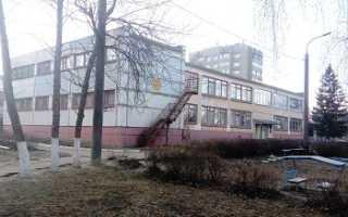 Паспорт муниципального образования города чебоксары
