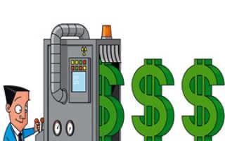Последствия эмиссии денег