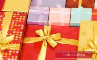 Награждение ценным подарком