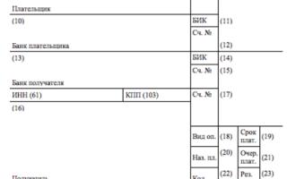 Код таможенного органа в поле 107