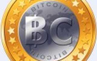 Платежная система биткоин как работает