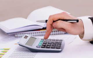 Пример ипотечного кредитования