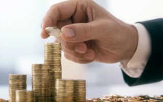 Целями деятельности денежно кредитной политики является