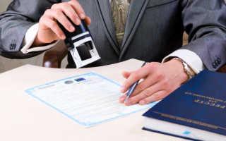 Взять кредит частному предпринимателю
