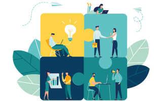 Вновь созданная организация оформляет учетную политику