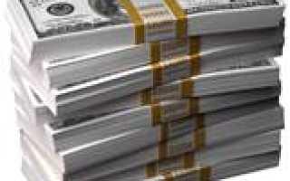 Этапы развития рынка ценных бумаг