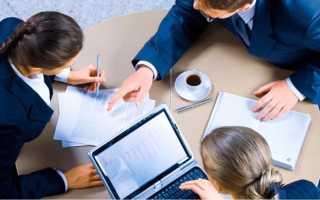Претензия счет бухгалтерского учета