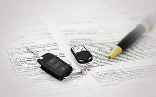 Выгодно ли покупать машину в лизинг