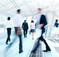 Анализ деловой активности