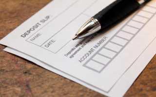 Банковский сберегательный сертификат предназначен для