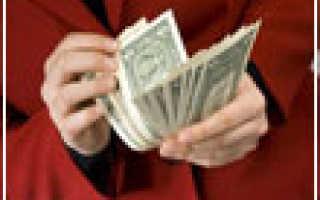 Формирование денежных фондов