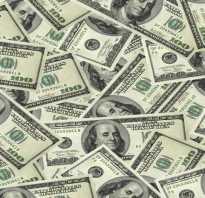 Движение наличных денег