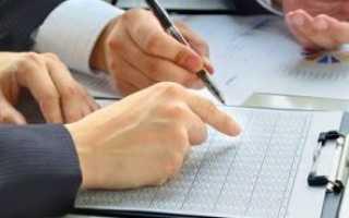 Модернизация в бухгалтерском учете