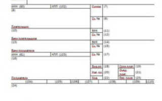 Образец платежки госпошлина в суд 2020