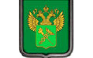 Грузовая таможенная декларация гтд